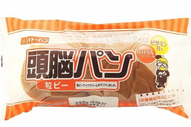 石川県「頭脳パン」 : あなたの思い出の味はある?「地域限定ローカルパン」が面白い! - NAVER まとめ